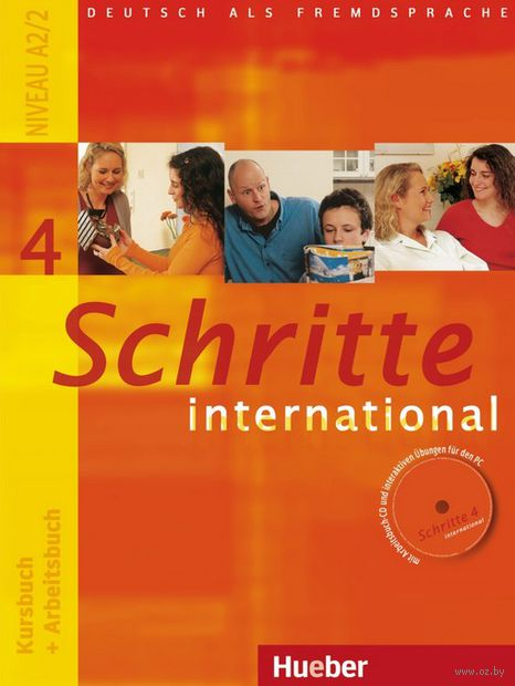 Schritte international 4. Kursbuch + Arbeitsbuch + CD — фото, картинка
