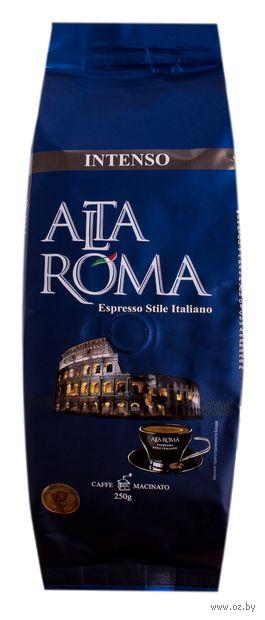 "Кофе молотый ""Alta Roma. Intenso"" (250 г) — фото, картинка"