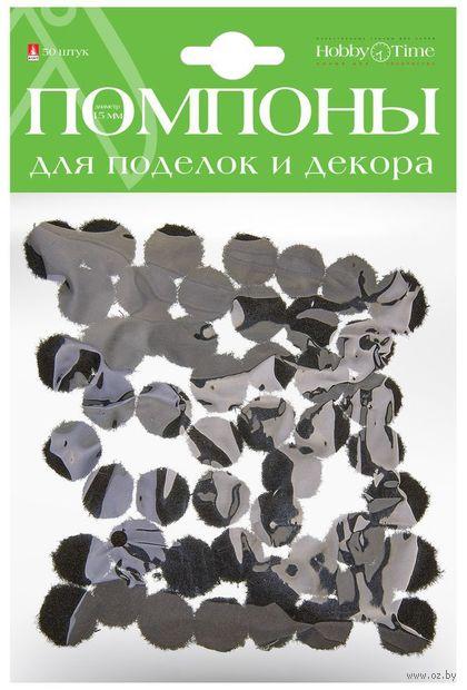 Помпоны пушистые №18 (50 шт.; 15 мм; черные) — фото, картинка