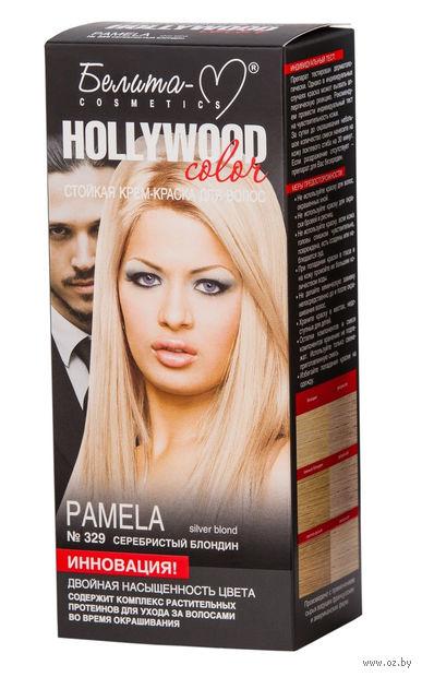 """Крем-краска для волос """"Hollywood color"""" (тон: 329, памела) — фото, картинка"""