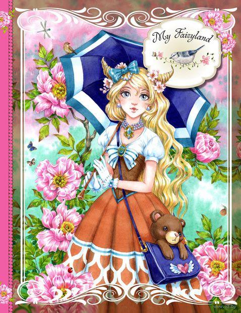 "Блокнот ""My Fairyland (розовый)"" (А5) — фото, картинка"