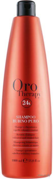 "Шампунь для волос ""Rubino Puro"" (300 мл) — фото, картинка"