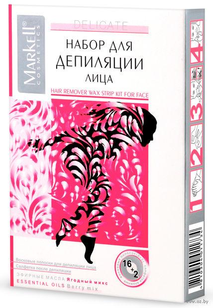 """Восковые полоски для лица """"Delicate"""" (16 шт)"""