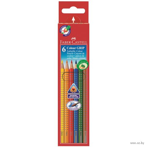 Цветные карандаши GRIP 2001 в картонной коробке (6 цветов)