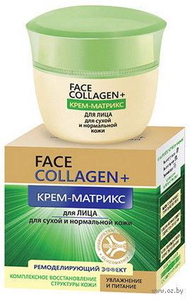 Крем-матрикс для лица (50 мл)