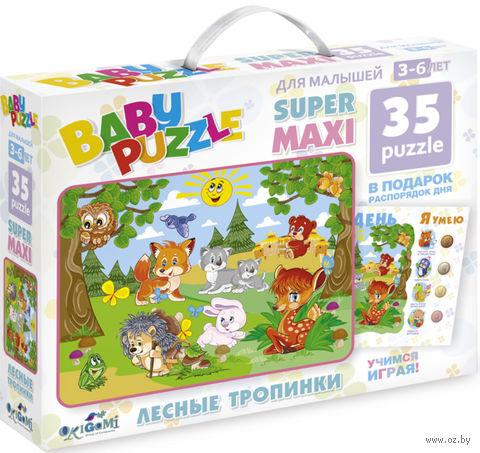 """Пазл """"Baby Puzzle. Лесные тропинки"""" (35 элементов) — фото, картинка"""
