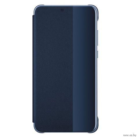 Чехол для телефона Huawei P20 Smart View Flip Cover (синий) — фото, картинка