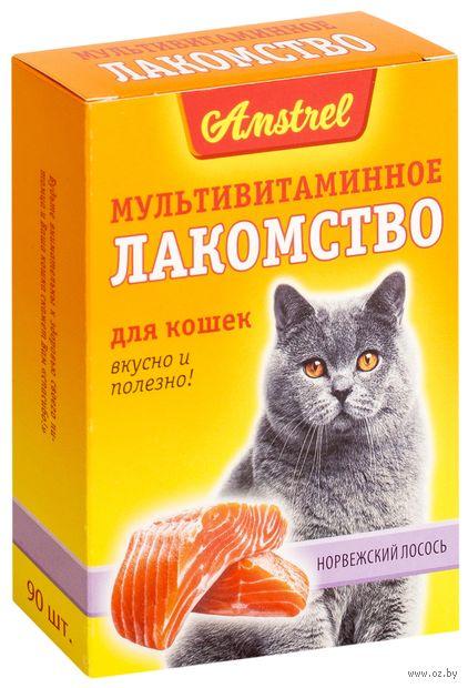 """Лакомство для кошек """"Норвежский лосось"""" (90 шт.) — фото, картинка"""