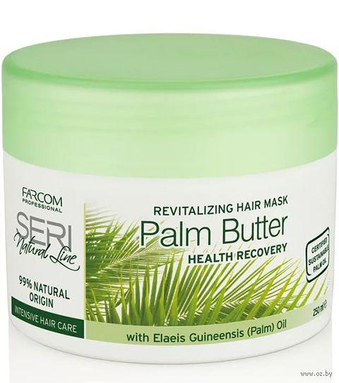 """Масло для волос """"Пальмовое"""" (250 мл) — фото, картинка"""