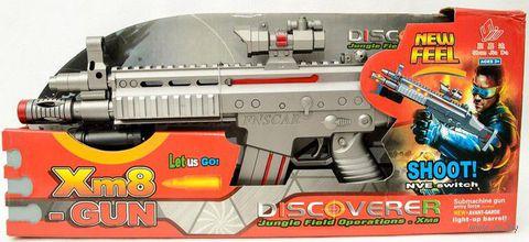 """Автомат """"Discover Xm8-Gun"""" (арт. К31388)"""