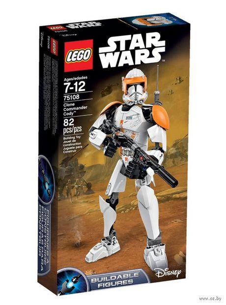"""LEGO Star Wars """"Клон-коммандер Коди"""""""
