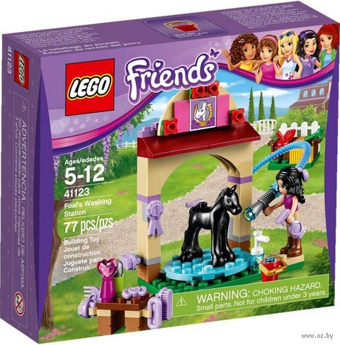 "LEGO Friends ""Салон для жеребят"""