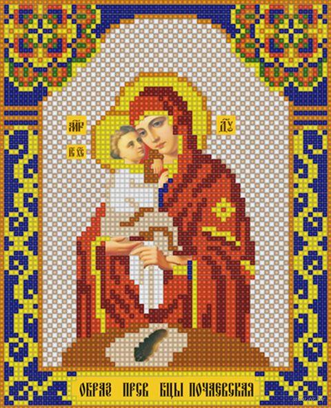 """Алмазная вышивка-мозаика """"Почаевская"""" (210х170 мм) — фото, картинка"""