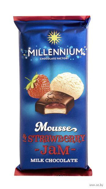 """Шоколад молочный """"Millennium. Мусс и клубничный джем"""" (135 г) — фото, картинка"""