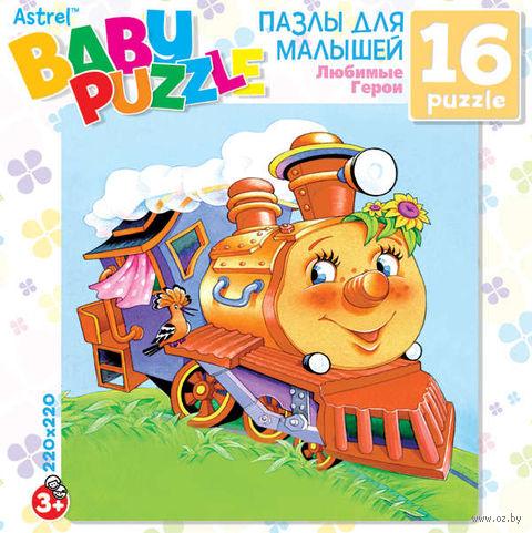 """Пазл """"Baby Puzzle. Паровозик из Ромашкова"""" (16 элементов)"""