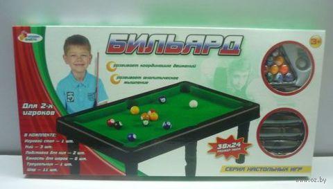 """Игровой набор """"Бильярд детский"""" (арт. B380568-R)"""