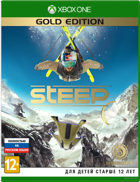 Steep. Gold Edition (Xbox One)