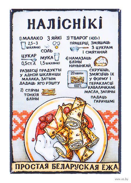 "Магнит на холодильник ""Простая Беларуская ежа. Наліснікі"" (арт. 16.012) — фото, картинка"