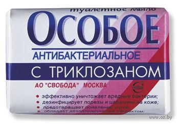 """Мыло """"Антибактериальное"""" (100 г) — фото, картинка"""