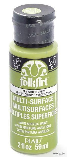 """Краска акриловая """"FolkArt Multi-Surface"""" (зеленый цитрус, 59 мл; арт. PLD-02915)"""