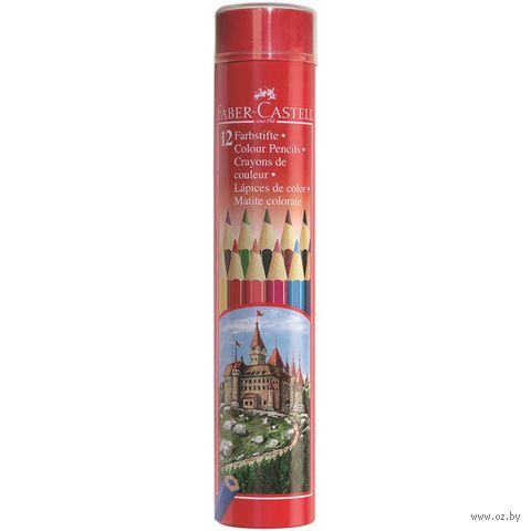 Цветные карандаши Faber-Castell в тубе (12 цветов)