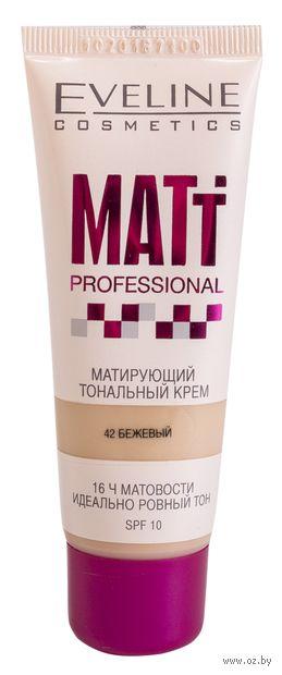 """Тональный крем для лица """"Matt Professional"""" (тон: 42, бежевый)"""