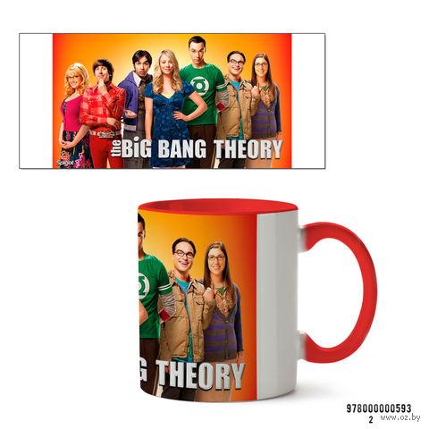 """Кружка """"Теория большого взрыва"""" (красная; арт. 593) — фото, картинка"""