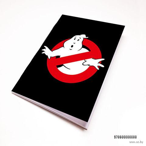"""Блокнот белый """"Охотники за привидениями"""" А7 (арт. 080)"""