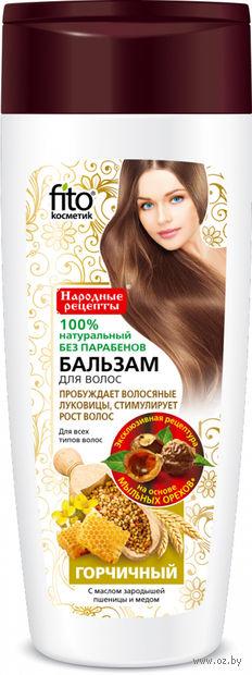 """Бальзам для волос """"Горчичный"""" (270 мл) — фото, картинка"""