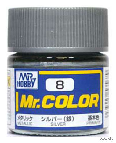 Краска Mr. Color (silver, C8)