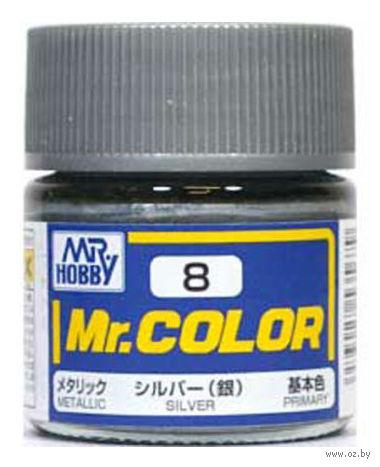 Краска Mr. Color (silver, C8)