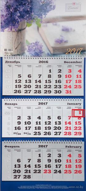 """Календарь квартальный на 2017 год """"Цветы. Нежный букет"""""""