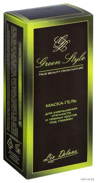"Маска-гель для лица ""Green Style"" (30 г) — фото, картинка"