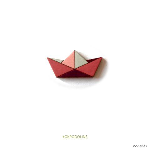 "Значок ""Геометрический кораблик"" (арт. 53-4) — фото, картинка"