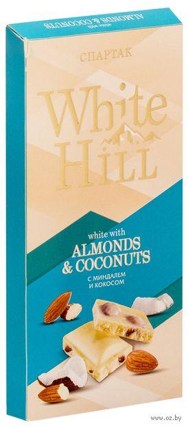 "Шоколад белый ""White Hill. С миндалем и кокосом"" (90 г) — фото, картинка"