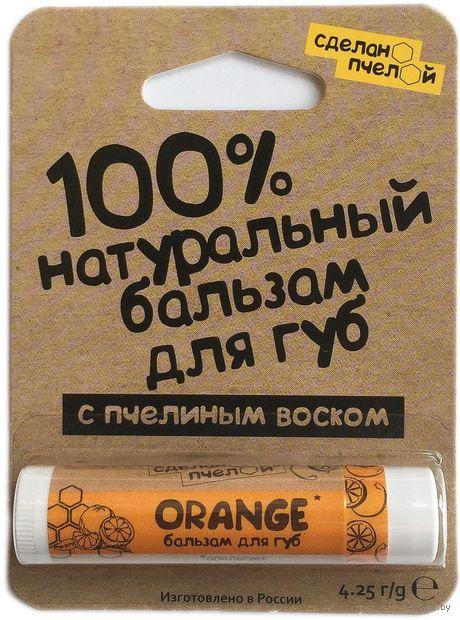"""Бальзам для губ """"Orange"""" — фото, картинка"""