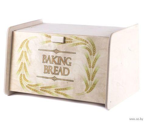 Хлебница деревянная (360х210х210 мм)