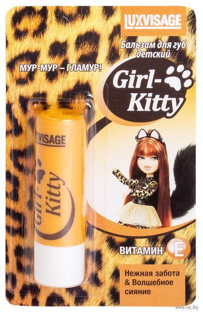 """Бальзам для губ детский """"Girl-Kitty"""" — фото, картинка"""