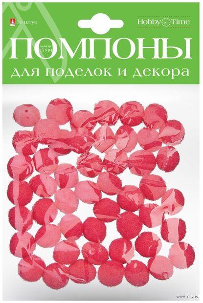 Помпоны пушистые №25 (50 шт.; 15 мм; розовые) — фото, картинка