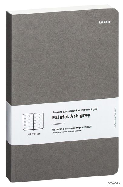 "Блокнот в точку ""Ash Grey"" (А5) — фото, картинка"