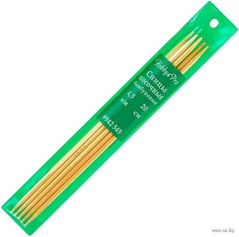 Спицы чулочные для вязания (бамбук; 4,5 мм; 20 см) — фото, картинка