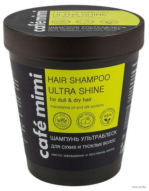 """Шампунь для волос """"Ультраблеск"""" (220 мл) — фото, картинка"""
