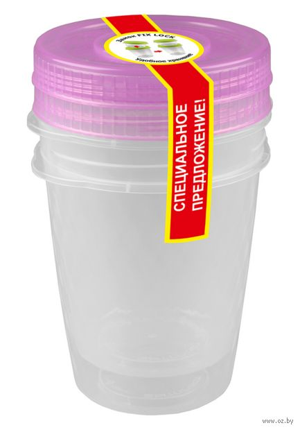 """Контейнер для хранения продуктов """"Кристалл"""" (2 шт.; 1,1 л) — фото, картинка"""