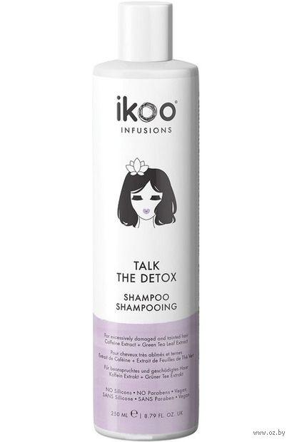 """Шампунь для волос """"Детокс. Talk The Detox"""" (250 мл) — фото, картинка"""