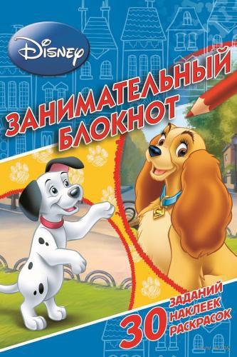 Классические персонажи Disney