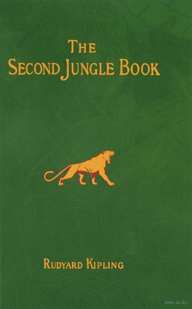 The Second Jungle Book. Редьярд Киплинг