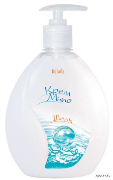 """Жидкое мыло """"Шелк"""" (460 мл)"""