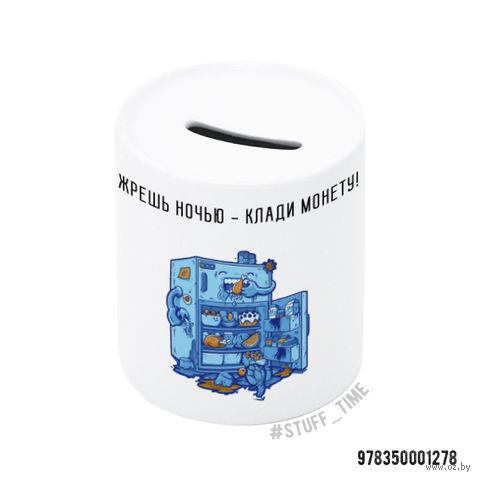 """Копилка """"Холодильник"""" (арт. 1278)"""