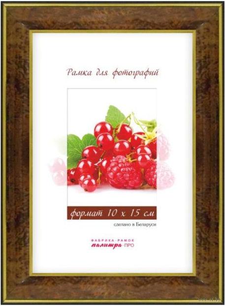 Рамка пластиковая со стеклом (10х15 см; арт. 25/443) — фото, картинка
