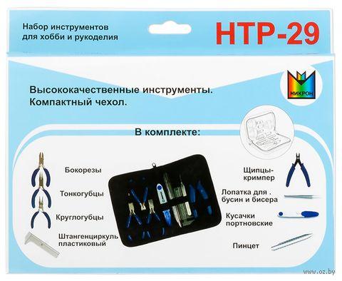 Набор инструментов (8 шт.; арт. HTP-29) — фото, картинка
